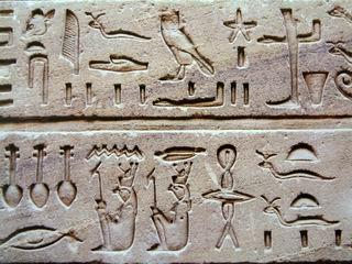 Egypt_Hieroglyphe2