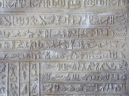 antiquity-2558276_1280
